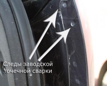 Обычно восстановленные машины продаются через авторынки профессиональными перекупщиками, но подсуну