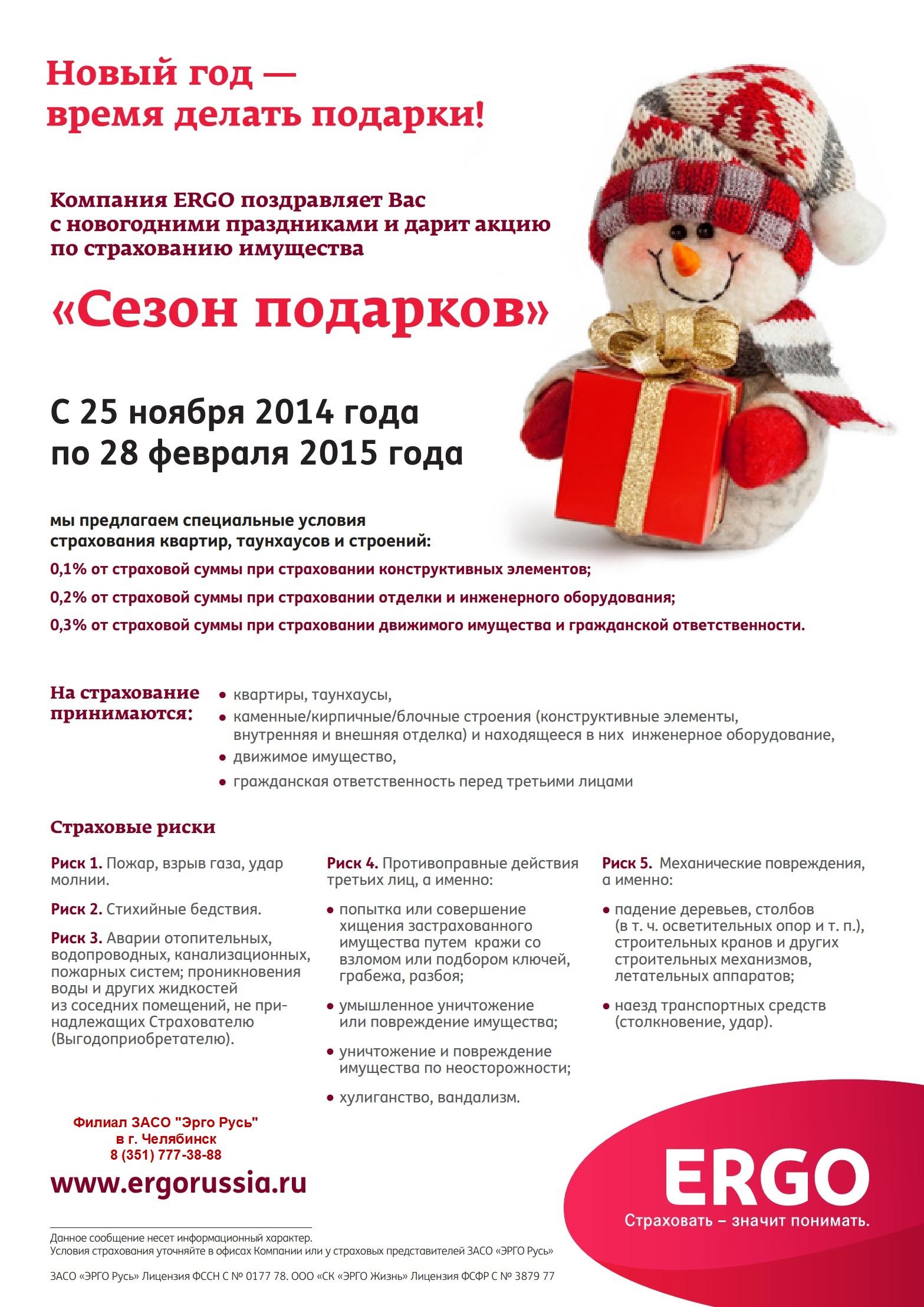 Dom_za_3000 rublei
